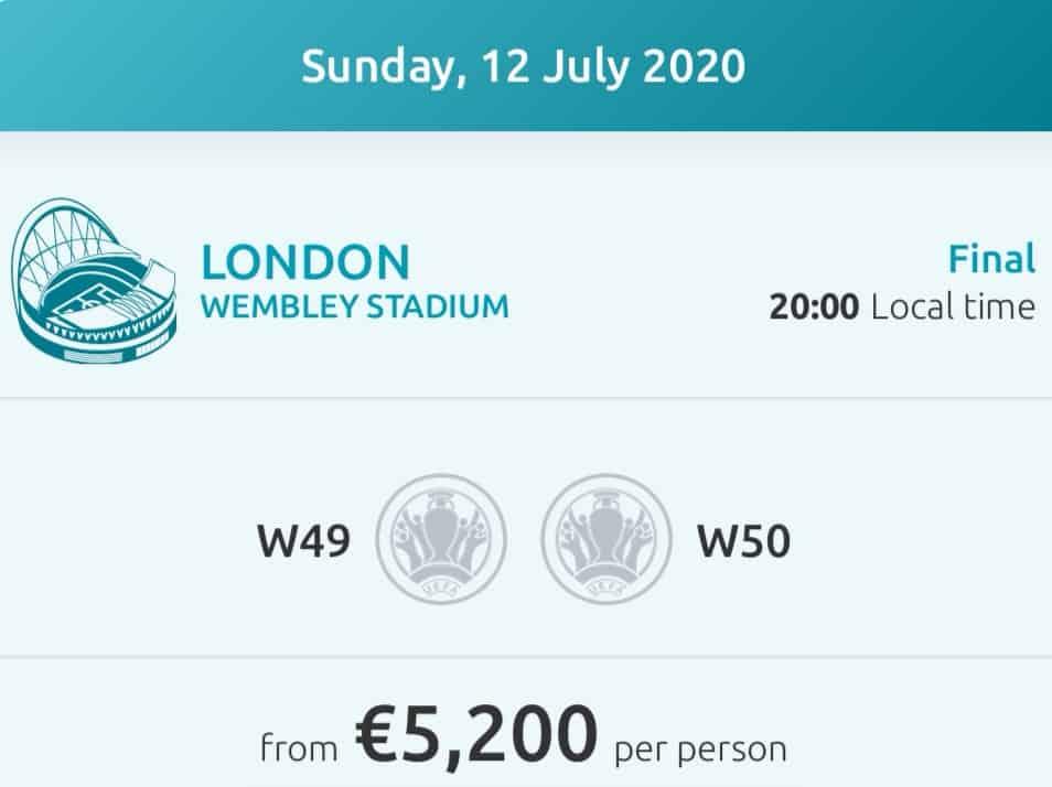 ตั๋วฟุตบอลยูโร 2020 hospitality เวมบลีย์ 1