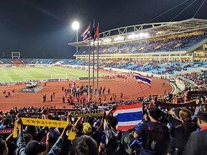 ไปดูบอลโลก รอบคัดเลือก ที่ฮานอย ทีมชาติ เวียดนาม พบ ทีมชาติไทย