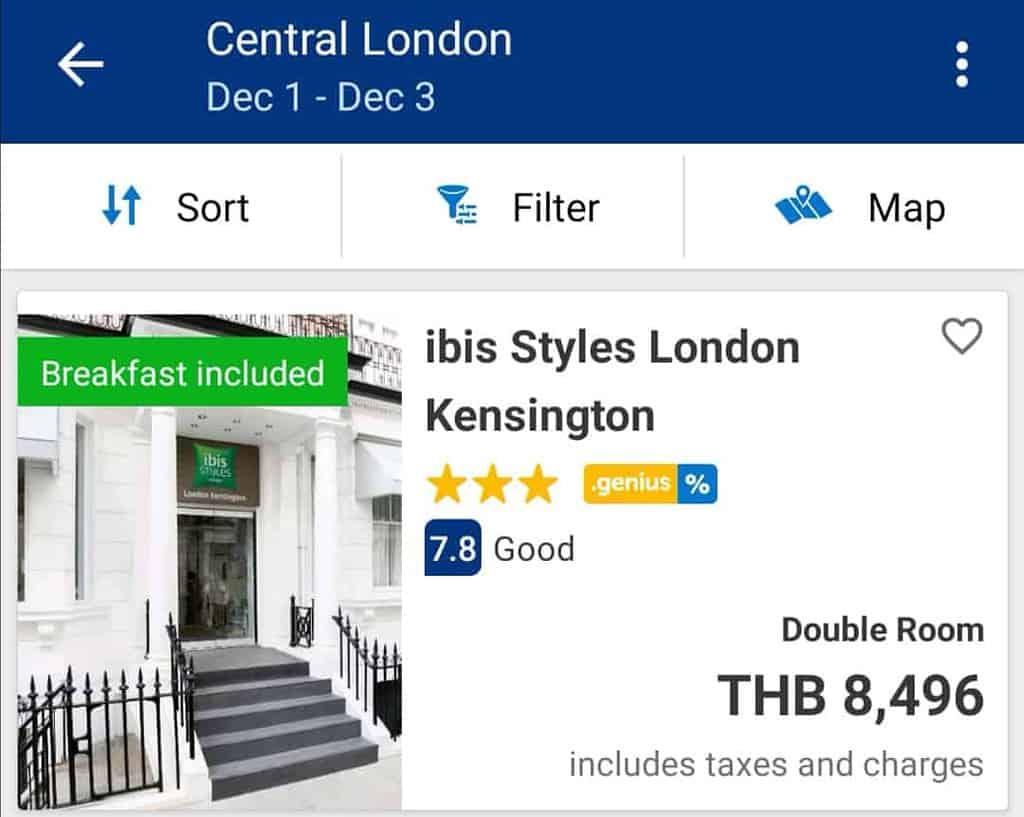 ไปดูบอล ลอนดอน พักที่ไหนดี โรงแรม