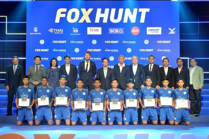 Fox-Hunt Leicester